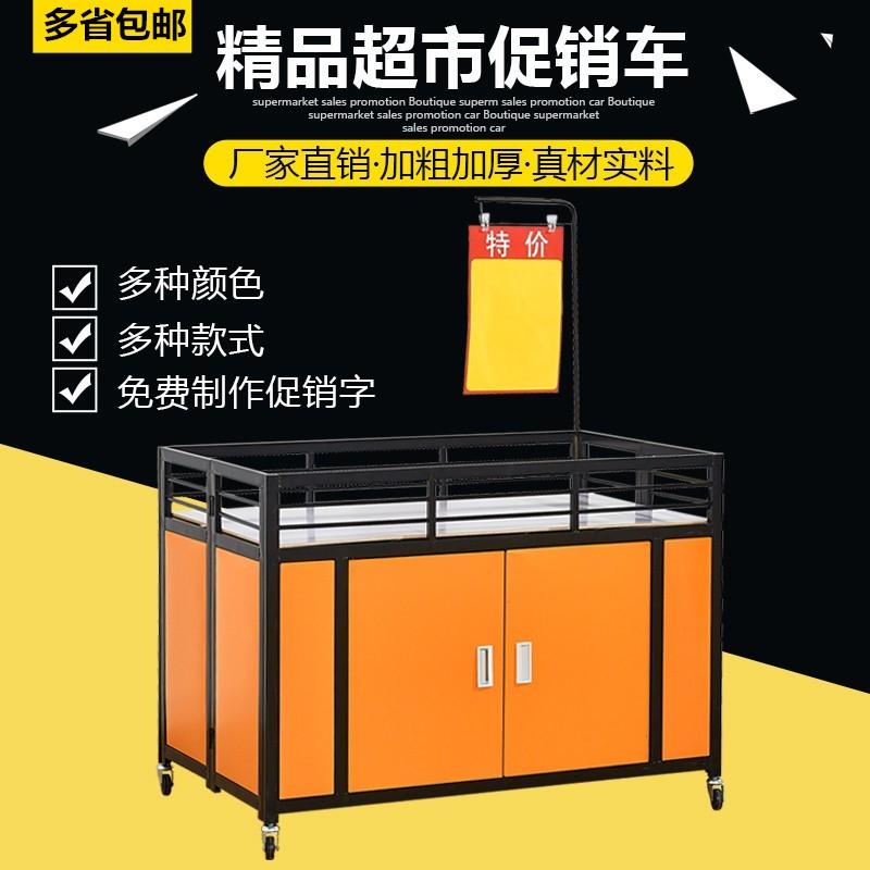 促销车特价花车货架户外货架子促销台展示架 折叠 移动 便携式