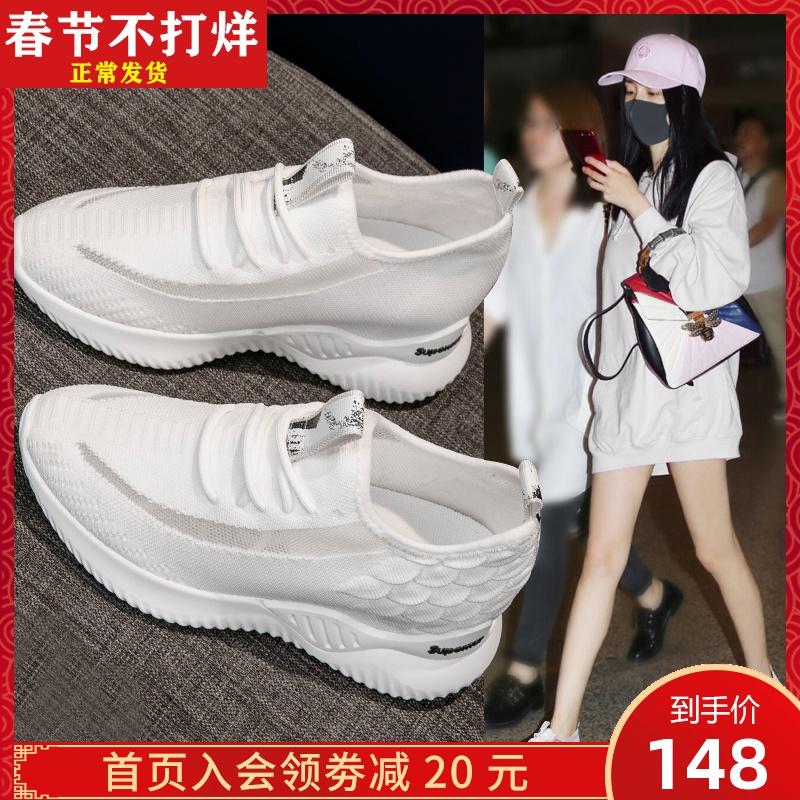 内增高小白鞋女夏款网面鞋子女2019新款潮鞋夏季透气运动休闲女鞋