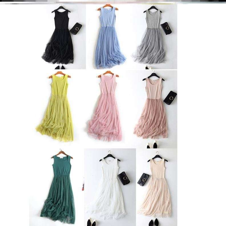 Tank top sleeveless light color bottoming skirt Tulle mesh sling new inner petticoat lace off shoulder nude small flesh color