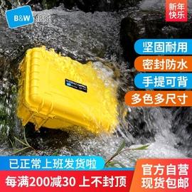 德國B&W倍威type1000安全防護箱儀器儀表小型防潮首飾手表防水盒圖片