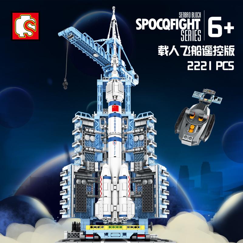 森宝积木中国航天正版授权遥控飞船怎么样