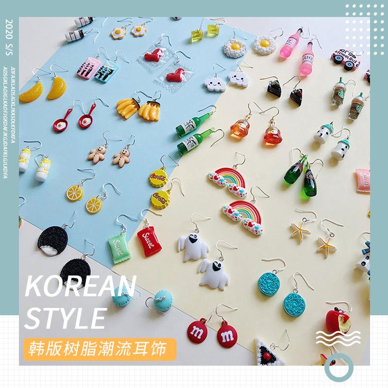 S925 Earrings womens pure silver simple versatile temperament Earrings personality Korean Fashion Earrings resin fashion sweet Earrings
