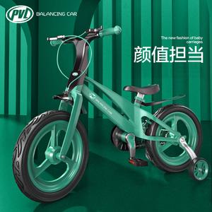 pvl童车中大童男生2-3-5-6自行车