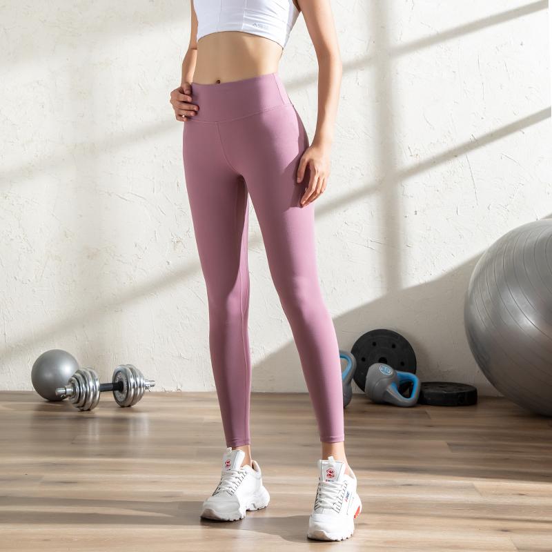 高腰提臀健身裤女弹力紧身瑜伽裤网红蜜桃速干运动服跑步长裤外穿