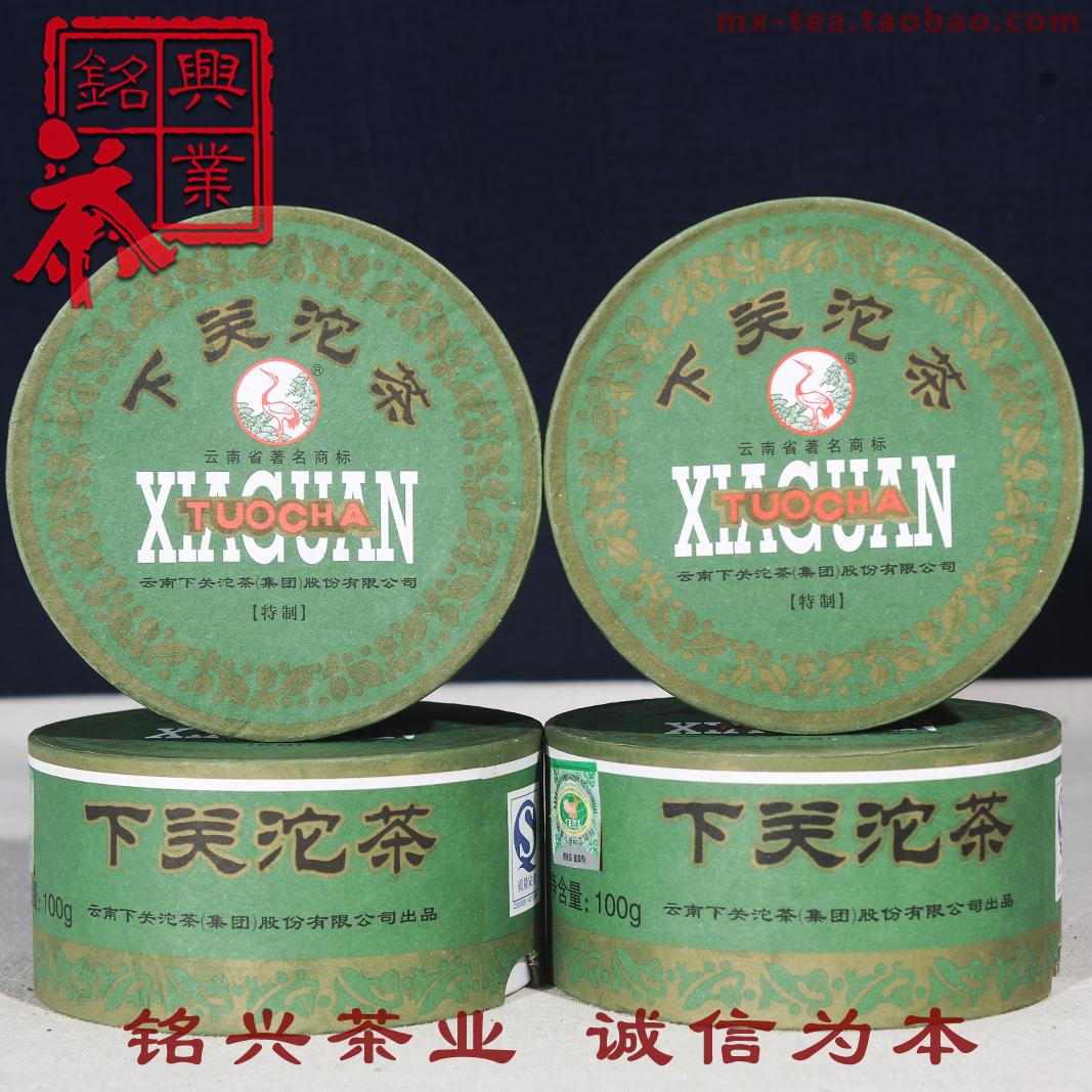 【铭兴】下关茶厂2010年特制 甲级沱 绿盒 100g*4盒 普洱生茶
