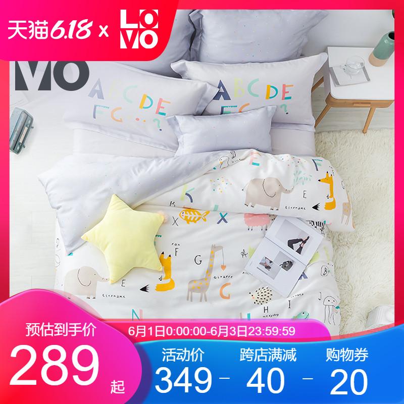 LOVO家纺四件套夏凉儿童卡通床单天丝莱赛尔被套被单床品学生宿舍