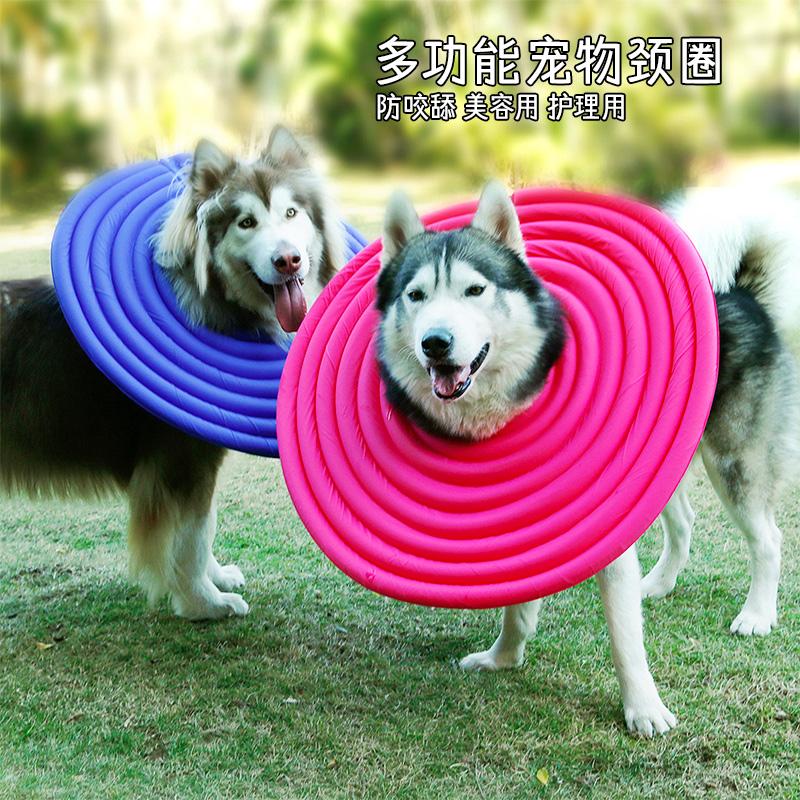 Лекарственные препараты для кошек и собак Артикул 575732344400