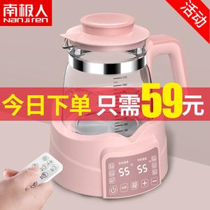 领1元券购买婴儿恒温调奶器玻璃水壶热水智能保温宝宝喂奶冲奶粉全自动温奶暖