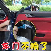 富途汽车车门天窗轨道润滑脂异响消除机械白色黄油铰链保养润滑油