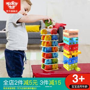 拓客叠叠乐积木玩具儿童益智桌游亲子游戏层层叠推抽积木塔叠叠高