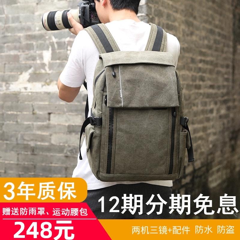 Сумки для фотоаппаратов Артикул 572167274429