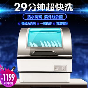 领100元券购买JM嘉米洗碗机家用台式全自动迷你小型6套智能刷碗消毒烘干免安装