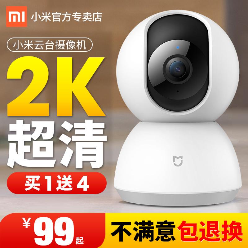 Камеры для видеонаблюдения Артикул 573200482474