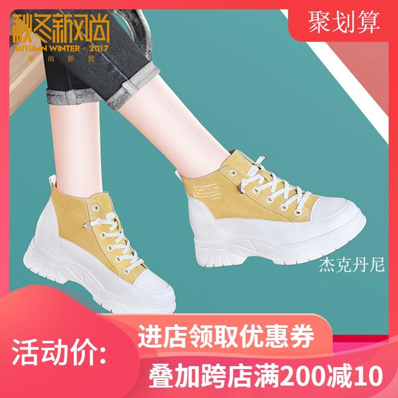 。爆款高帮鞋女2020春秋百搭时尚厚底帆布鞋简约轻便休闲增高女鞋