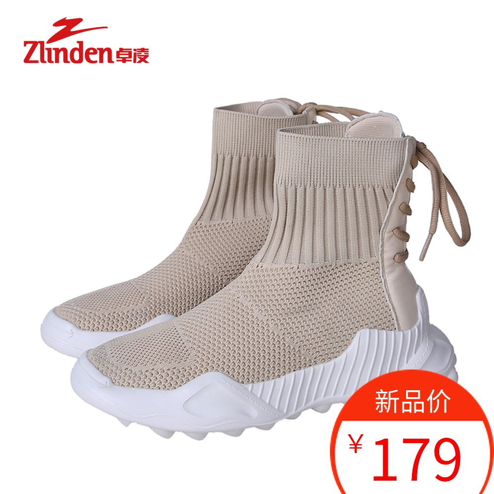 Zhuolings flying stockings and overshoes fashionable casual breathable walking shoes mens and womens fathers shoes knitted boots