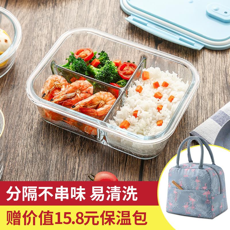 券后19.89元猫厨 微波炉加热饭盒三分隔型玻璃保鲜便当餐盒上班族学生专用碗