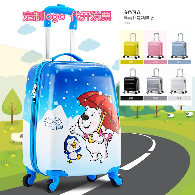 儿童拉杆箱行李箱16寸18寸定制可爱卡通四轮拖箱男女宝学生旅行箱图片