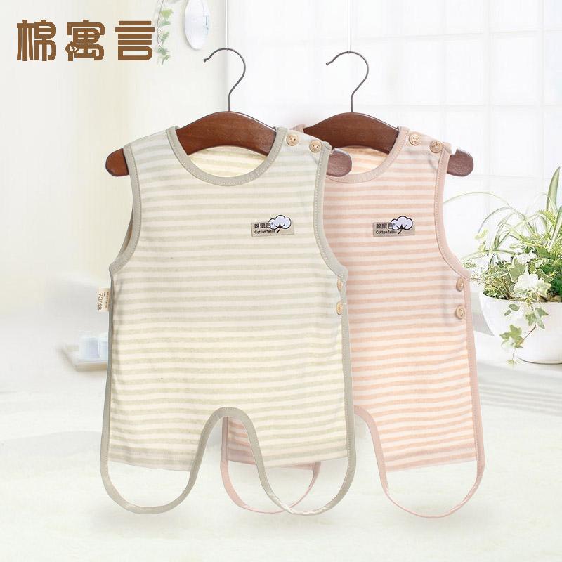 棉寓言纯棉婴儿夏季薄款连腿肚兜新生儿兜兜男女宝宝睡觉护肚脐围