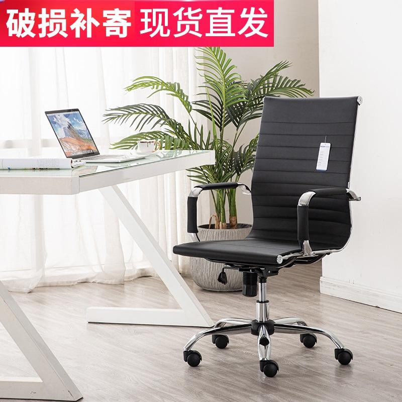 Офисные стулья / Компьютерные кресла Артикул 598259837580