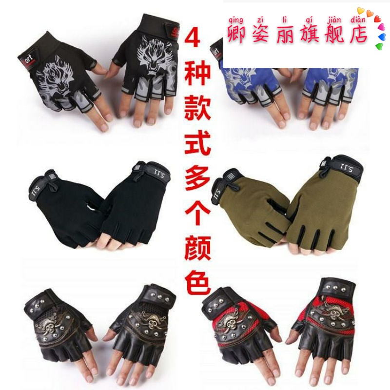 Перчатки мотоциклетные Артикул 599339752632