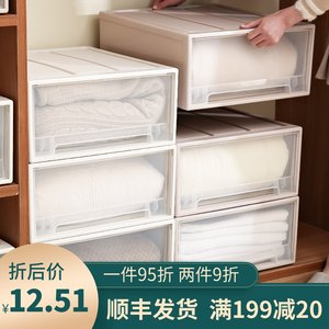 抽屉式收纳箱塑料收纳柜特大号加厚衣柜衣服整理箱家用衣服储物箱