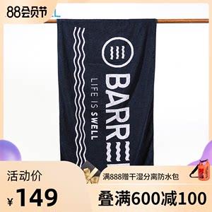 BARREL2020新款超大沙滩巾海边儿童男女浴巾吸水纯棉运动健身毛巾