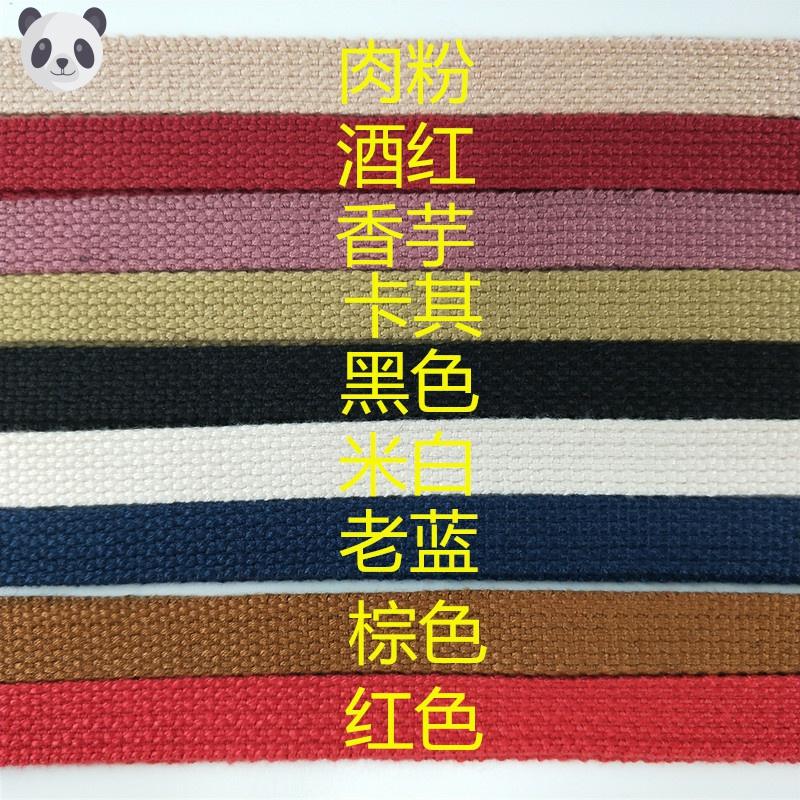 帆布窄带细带子单肩斜跨手机包带迷你小包时尚加长替换带纯色彩色