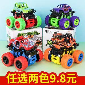 惯性四驱越野车玩具儿童小孩小汽车回力耐摔玩具车模型宝宝小男孩