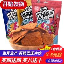 饼干送女友网红包30内含巨型零食大礼包三只松鼠百亿补贴