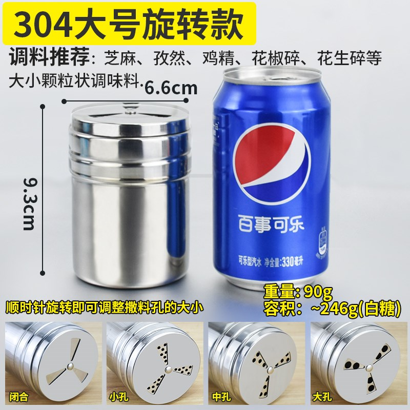 Stainless steel seasoning pot barbecue bottle dusting pot cumin powder box seasoning kitchen commercial pepper rotation