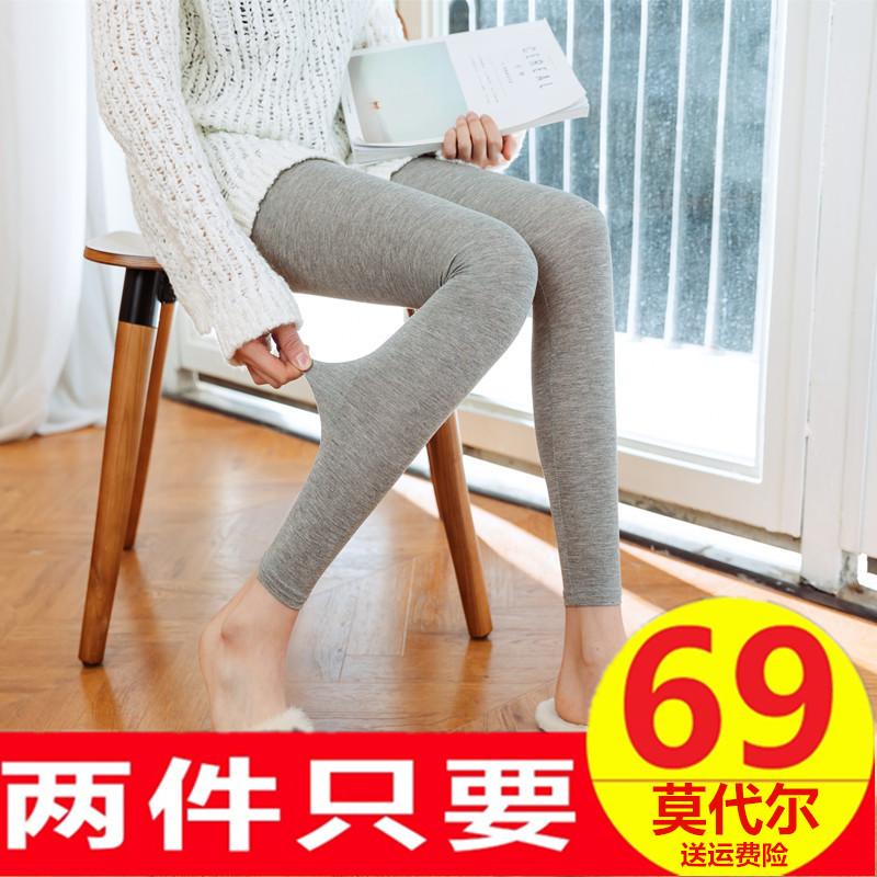(用3元券)2019大码莫代尔九分裤早期孕妇裤子