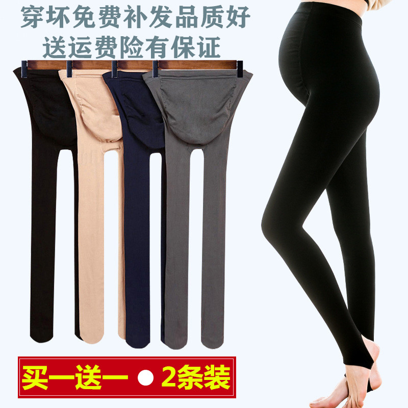 Pregnant womens silk stockings thin pregnancy ultra-thin summer pineapple pantyhose with feet spring and autumn bottoming stockings anti hook silk pantyhose