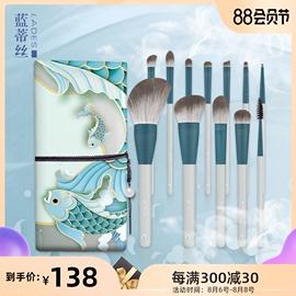 LADES/蓝蒂丝12支渔烟化妆刷套刷散粉刷眼影刷全套专业美妆工具图片