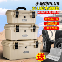 Toolkit, multi function portable vehicle maintenance tool, car mounted household hardware electrical storage box