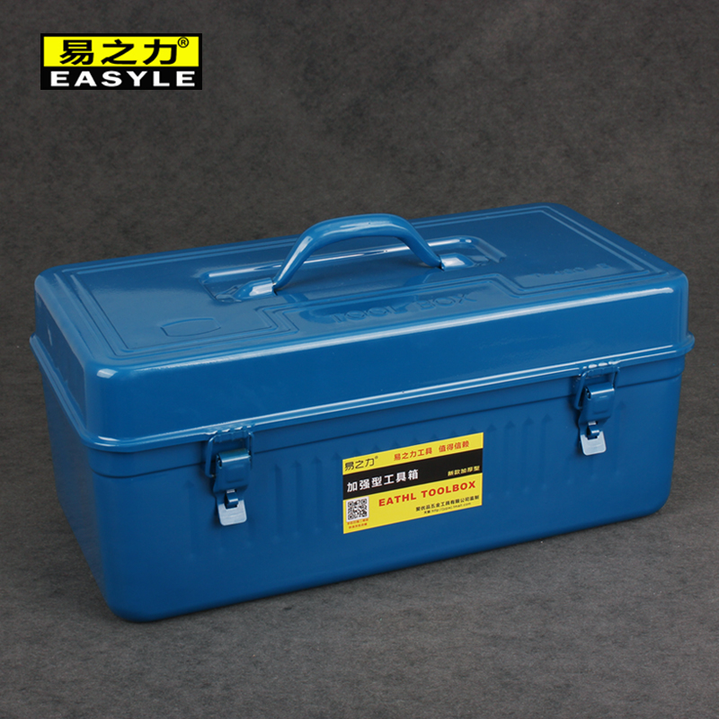 Hardware tool box large metal tool box household storage box car multi-function thickened parts box iron box