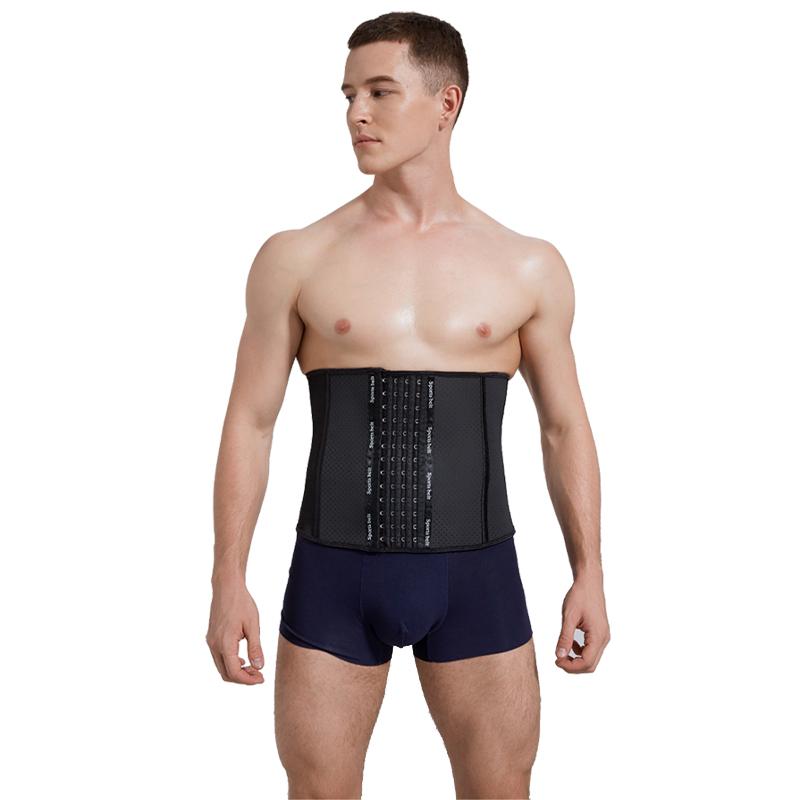男士束腰带透气护腰瘦身减塑身衣怎么样