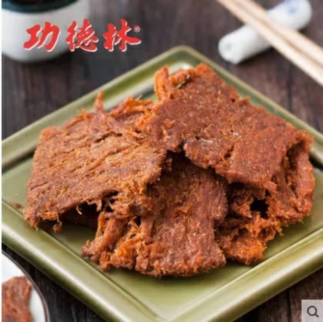 功德林素食 仿�素食豆干素肉零食 上海特�a年� 素牛肉干手撕肉
