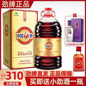 【天猫正品】劲牌35度中国5l桶装劲酒