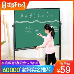 凯微白板支架式移动黑板墙家用办公室小白板挂式教学培训立式白班写字板双面磁性大黑板支架式家用儿童记事板品牌