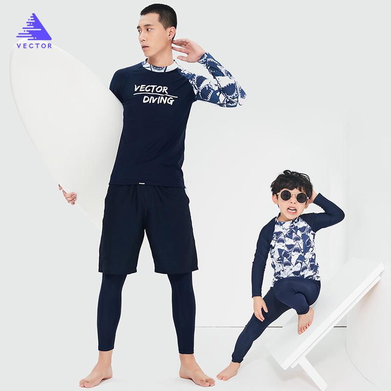 Спортивная одежда для детей Артикул 588073290849