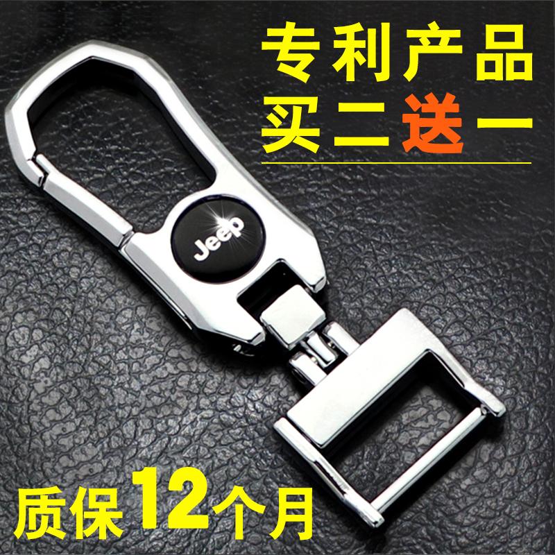 专用吉普jeep汽车钥匙扣指南者自由光自由侠牧马人男女高档2018款