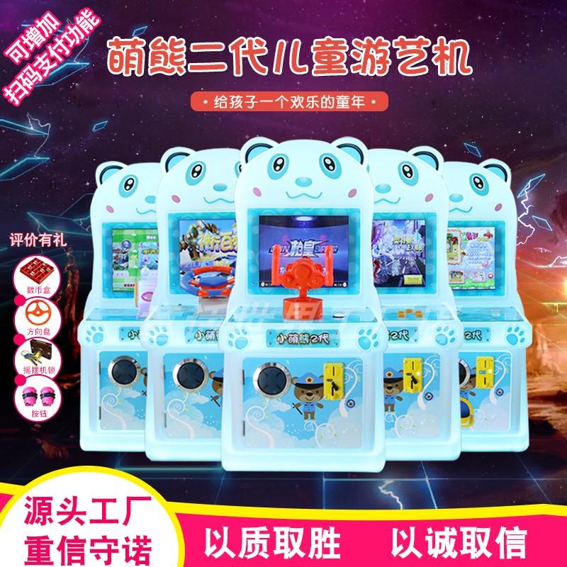 Гоночные игровые автоматы Артикул 610830193464