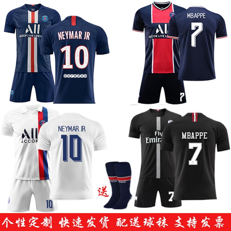 巴黎圣日耳曼球衣19-20-21主场队服内马尔姆巴佩足球服套装男定制