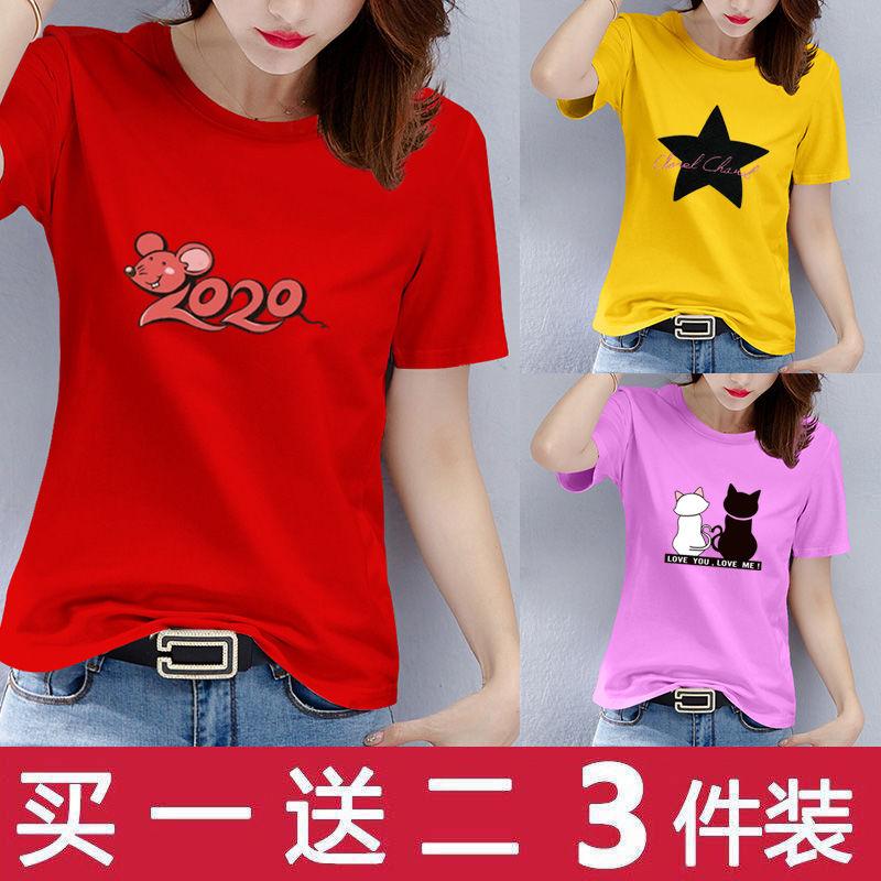 【买一送二】短袖女T恤夏季新款韩版宽松大码女装百搭打底衫上衣