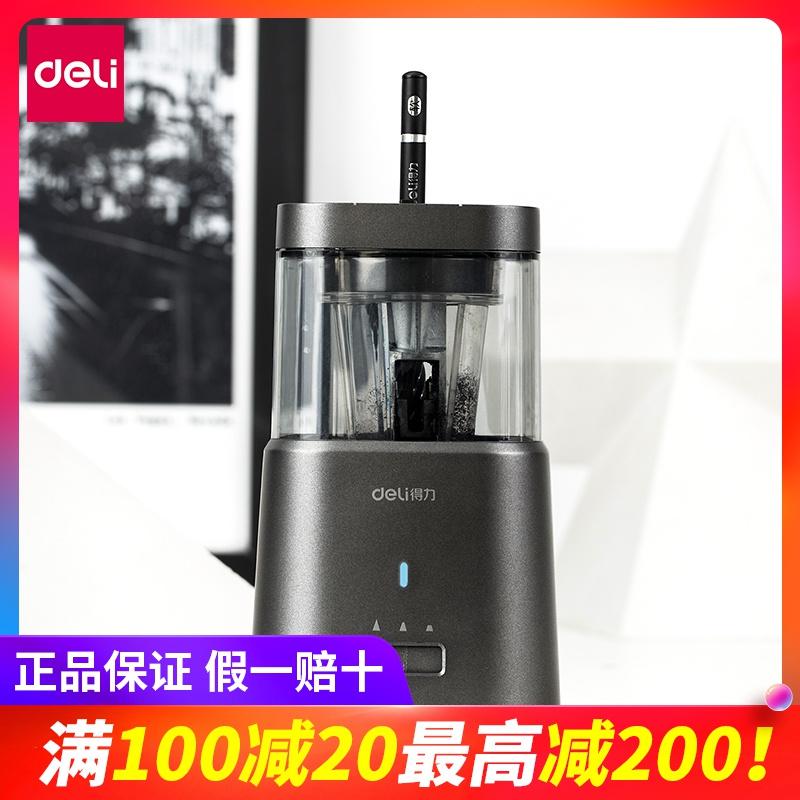 【得力蓝鲸新品】71201电动USB充电削笔器,可领取20元天猫优惠券