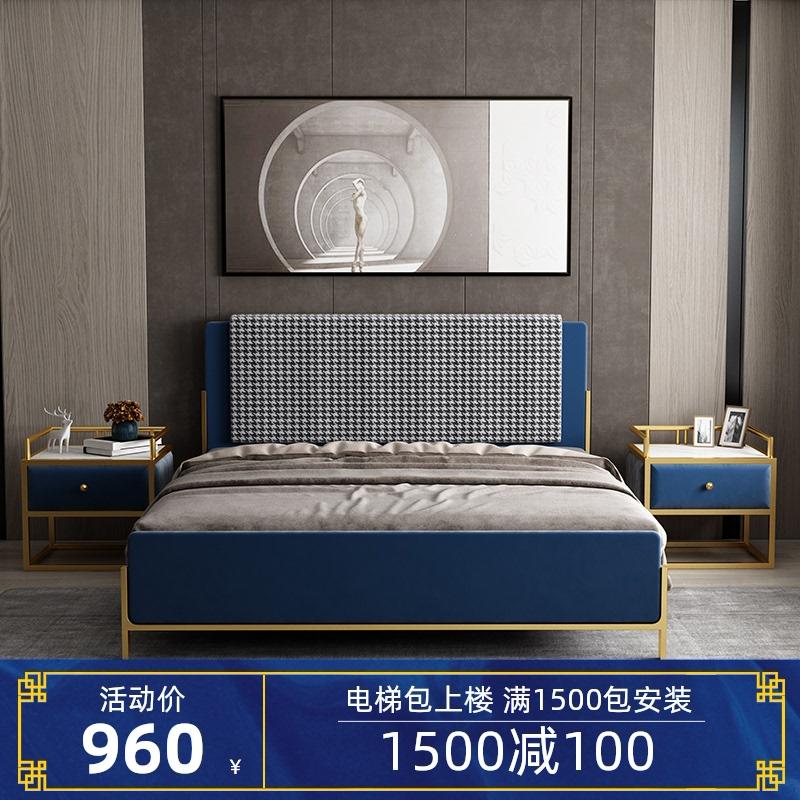北欧ins网红布艺床现代简约主卧轻奢风千鸟格床1.8米双人床可拆洗