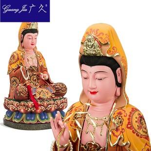 廣久觀音菩薩佛像家用室內供奉觀世音菩薩像香樟木雕觀音菩薩像