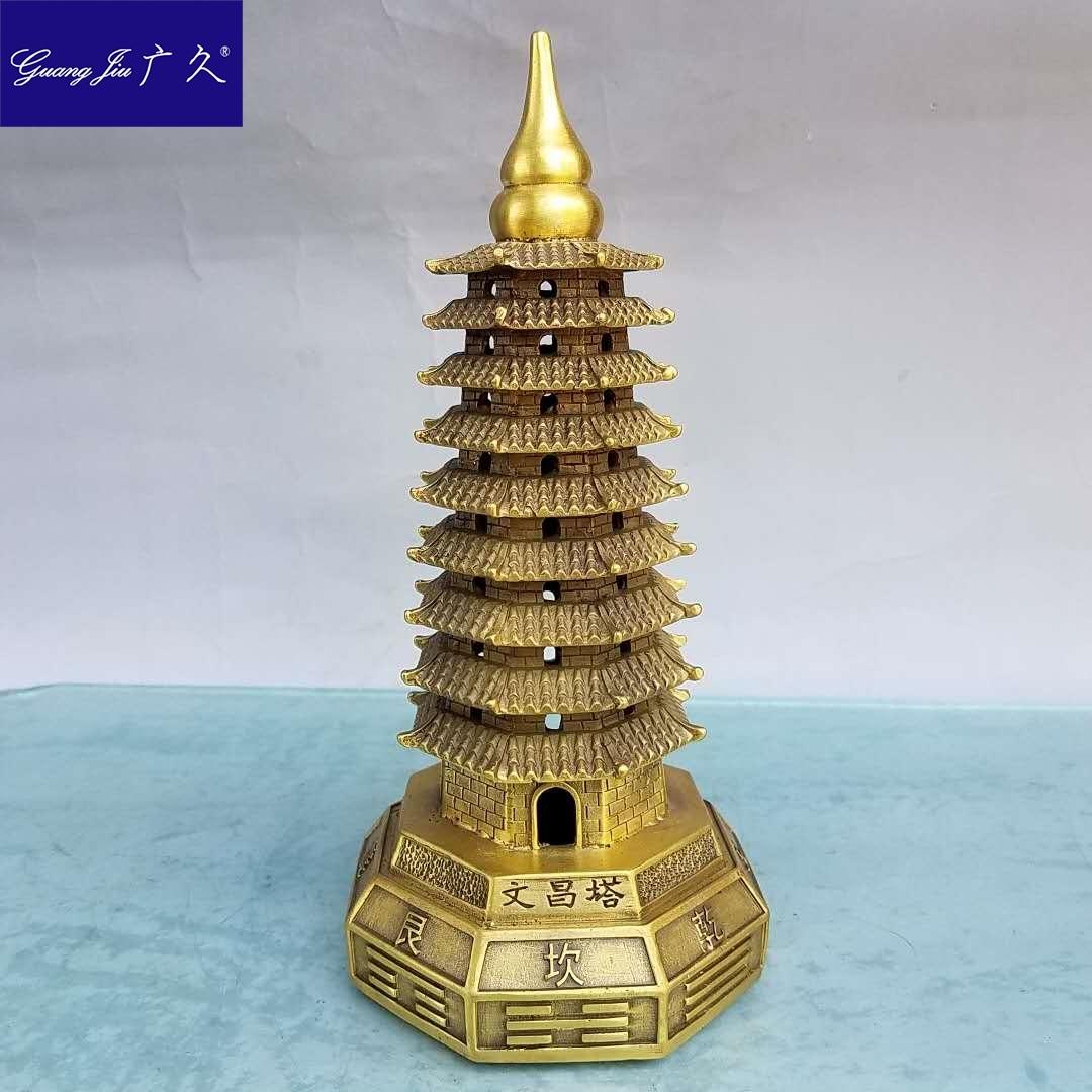 Статуэтки башни Вэньчан Артикул 643358796599