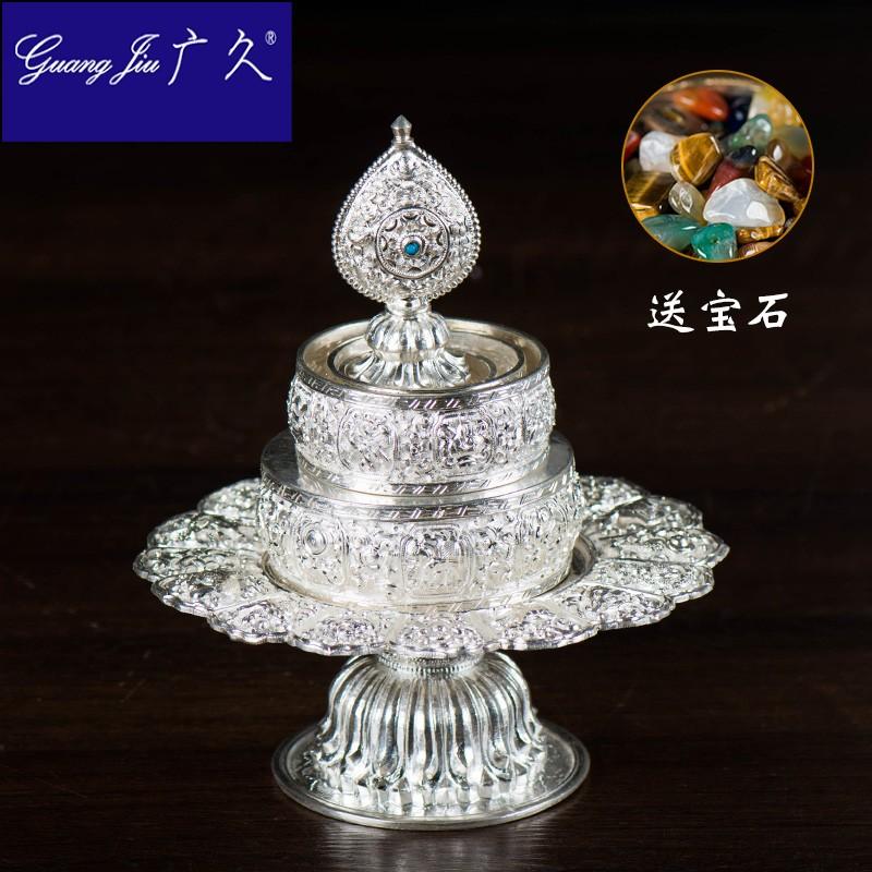Круги с буддийскими текстами Артикул 619479906573