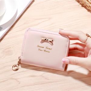 新款學生時尚迷你零錢包韓版可愛蝴蝶結可愛拉鏈小卡包硬幣包